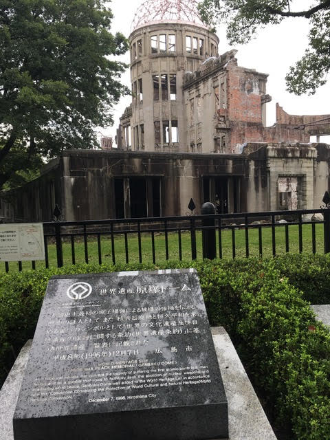 Hiroshima Peace Memorial, the only structure left standing near the hypo centre of the first atomic bomb which exploded on 6 August 1945. Haunting, harrowing, devastating.